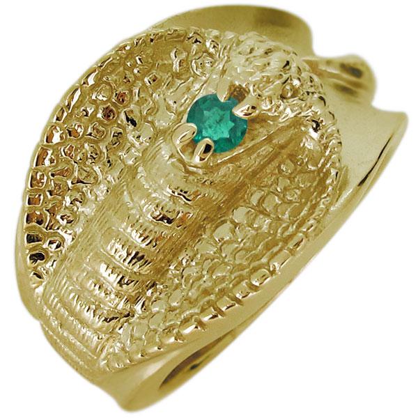 送料無料 メンズリング 18金 指輪 エメラルド コブラ 蛇 指輪 リング 太め k18 メンズ 蛇 スネーク 天然石 エメラルド