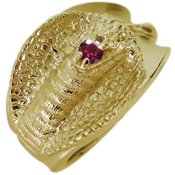送料無料 スネークリング 指輪 ルビー ヘビ 蛇 K10 リング コブラ 蛇 メンズリング 指輪 10金 ルビー へび