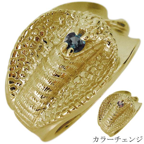 メンズ アレキサンドライト 天然石 指輪 スネーク k18 蛇 太め リング