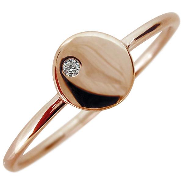 指輪 レディース 18金 シンプル ダイヤモンド リング 重ね付け