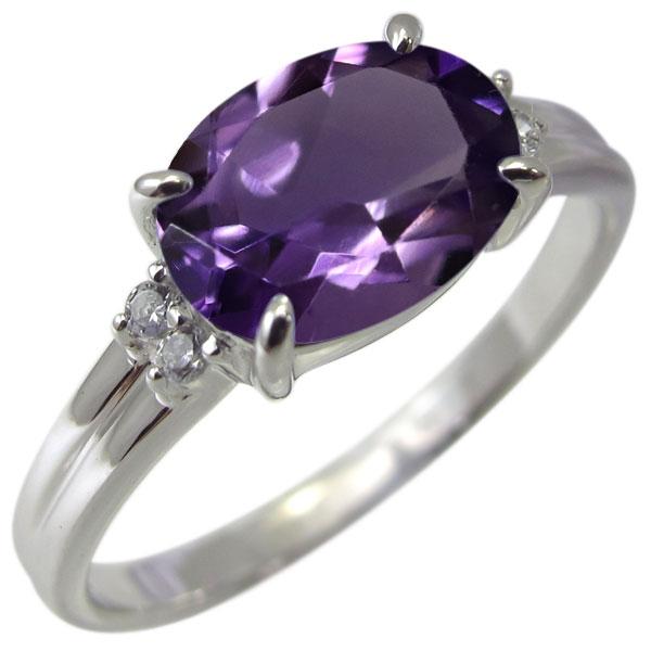 プラチナ 指輪 アメジスト リング レディース 大粒 2月誕生石 大人 おしゃれ