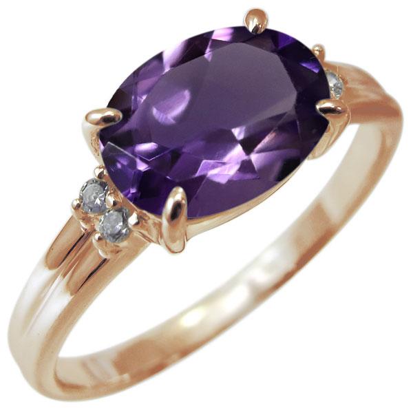 指輪 レディース アメジスト リング 18金 2月誕生石 大粒 30代 40代 50代 女性 プレゼント