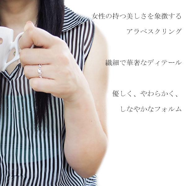 プラチナ エンゲージリング 一粒 アメジスト エンゲージリング 唐草 婚約指輪1uKc3TJFl