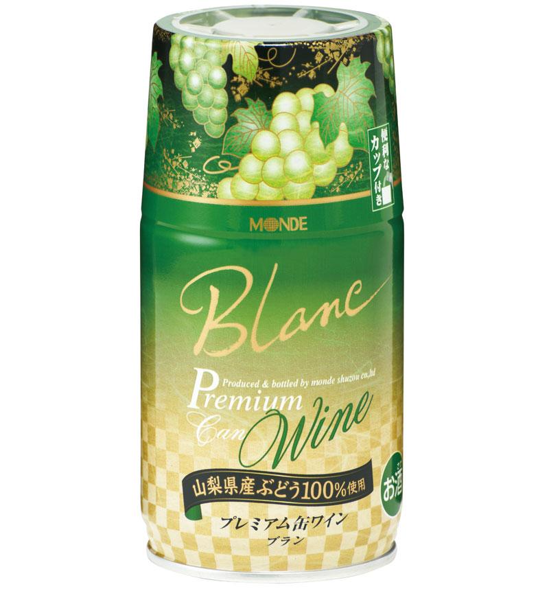 モンデ酒造 缶ワイン 白 300ml×24本 プレミアム缶ワイン白 まとめ買い