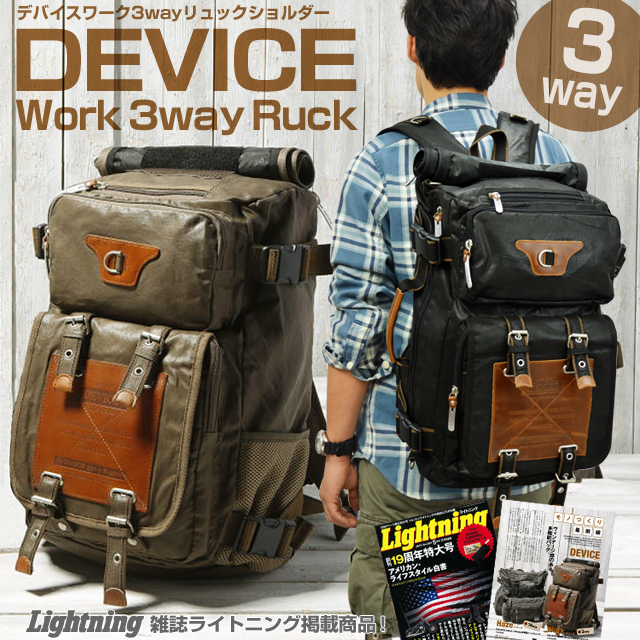 リュック バックパック ブランド おしゃれ 大容量 通勤 通学 ミリタリー バッグ リュックサック アウトドア 30l 大型 黒 メンズ 3way 旅行 レザー 大人 デイバッグ デバイス DEVICE