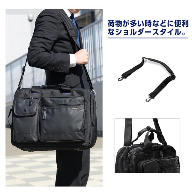 业务包手提袋 3 方式肩公文包通勤业务袋 3 方式手提袋公文包通勤袋业务业务单肩包公文包手提包 3 种方式上下班袋单肩包手提包业务