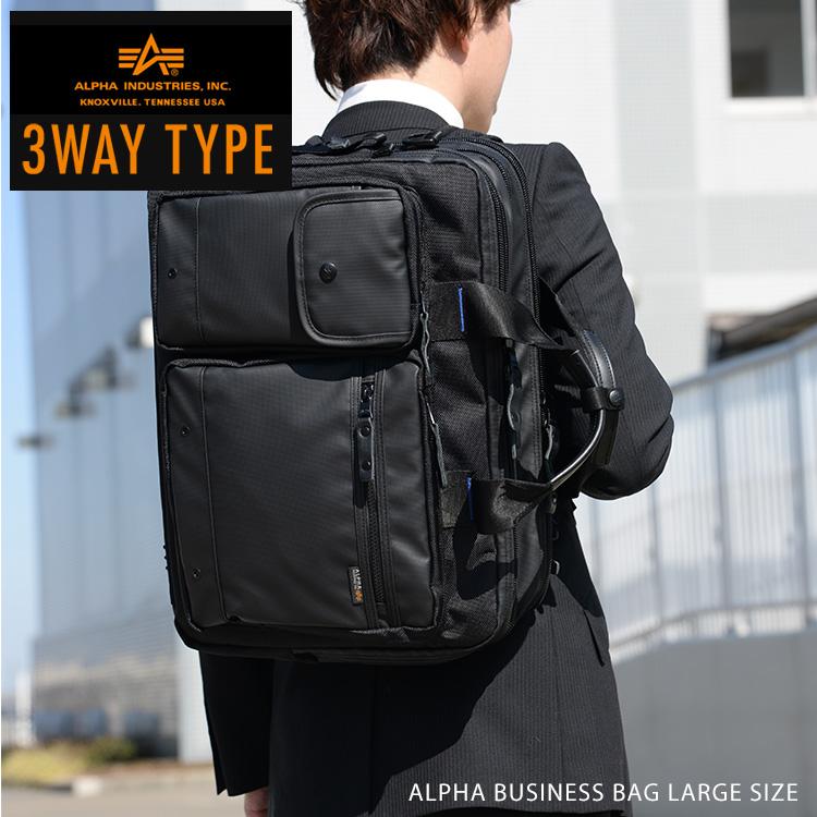 【送料無料】ALPHA 3way ビジネス トート バッグ ナイロン メンズ 大きめ ファスナー付き ビジネスバッグ ブリーフケース 軽量 大容量 出張 a4 B4 旅行 通勤 ショルダー カジュアル PC 出張 アルファ リュック
