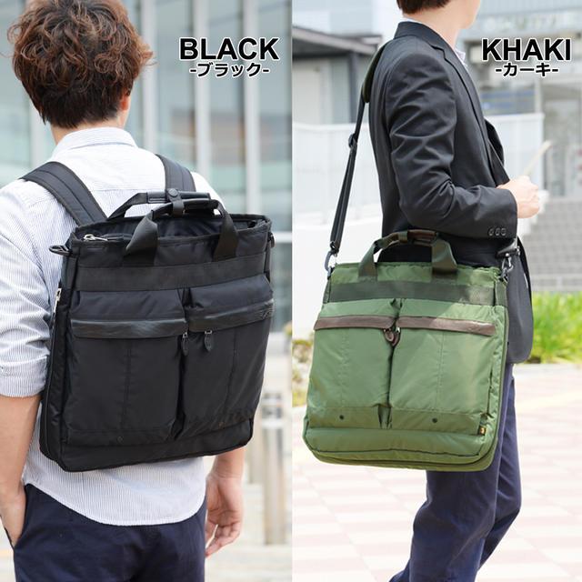 手提包商務包背包男裝 3 方式業務 532P17Sep16