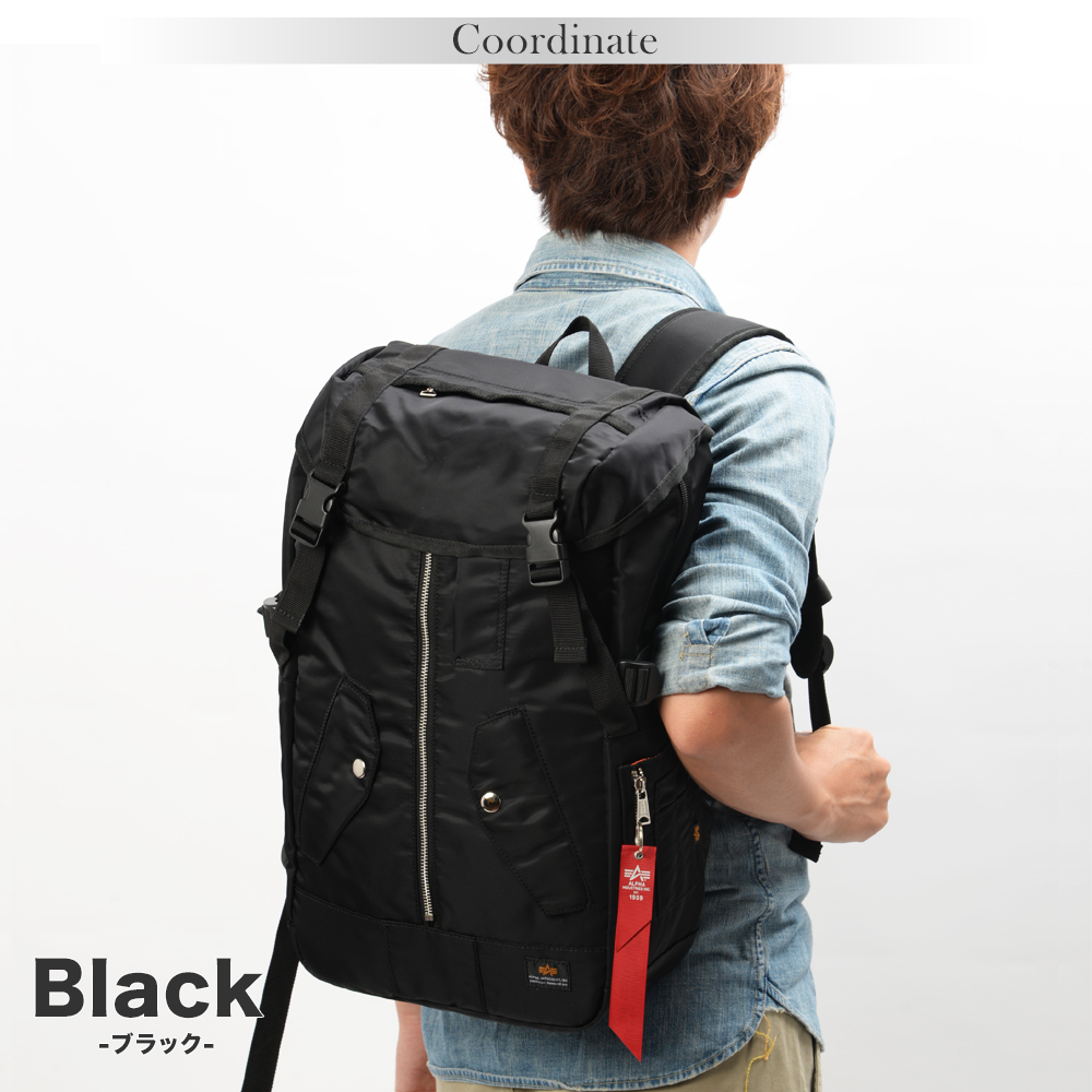 Luc rucksack backpack ALPHA brand daypack business bag Luc Ma-1 nylon large rucksack backpack business bag Luc ALPHA brand daypack Ma-1 nylon large backpack business bag daypack