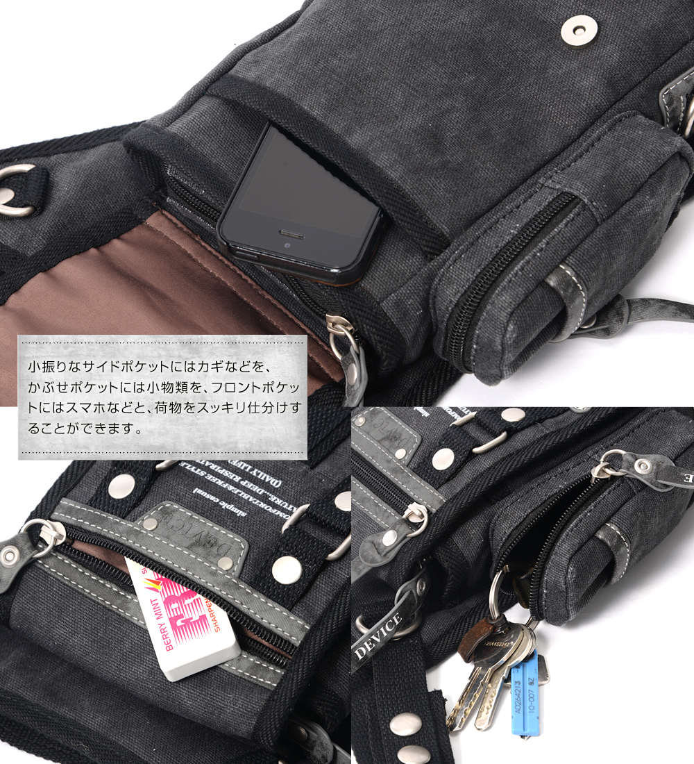 DEVICE Haze3 2 way leg pouch [reg reg back shoulder bag waist bag West porch hip bag men's outdoor dressing casual leather brand device bike bicycle Rakuten white gift bag] 2015 fall winter.