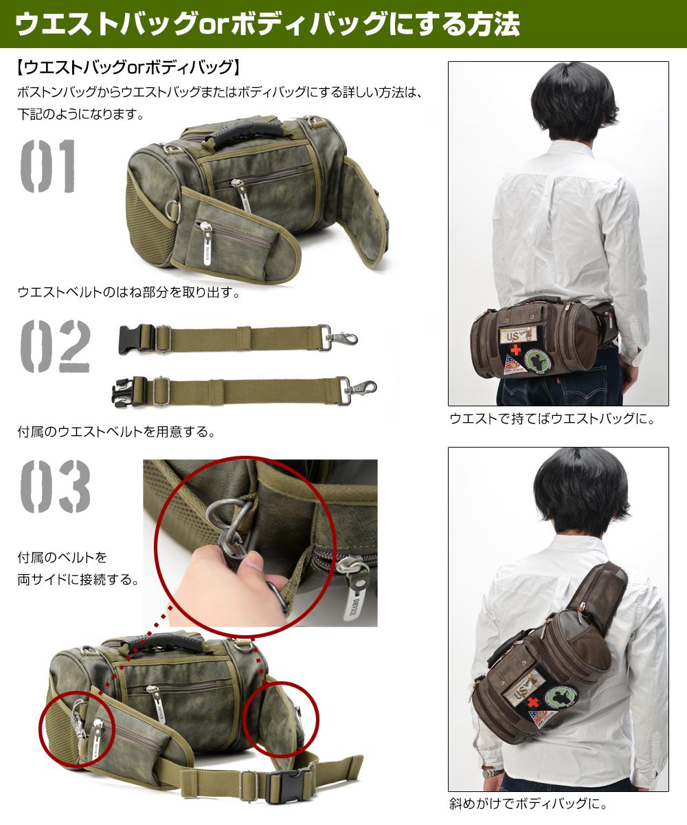 腰袋髋关节袋男子腰袋西回品牌相机袋设备装置 4 波士顿包肩袋大型鼓式新杂志刊登军用包鼓包修补程序时尚 532P17Sep16