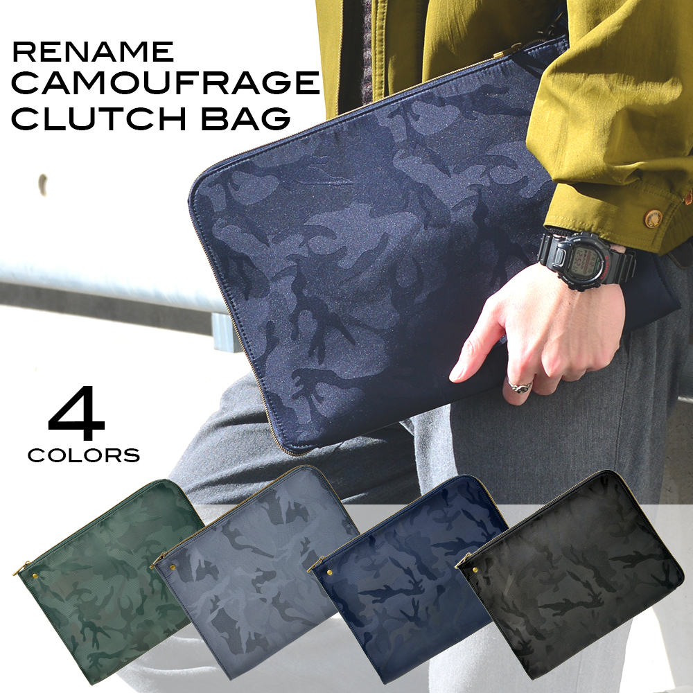 With Clutch Bag Handbag Men Nylon Shin Pull Camouflage Size Grain Back Stylish Thin Second Light Weight Brand