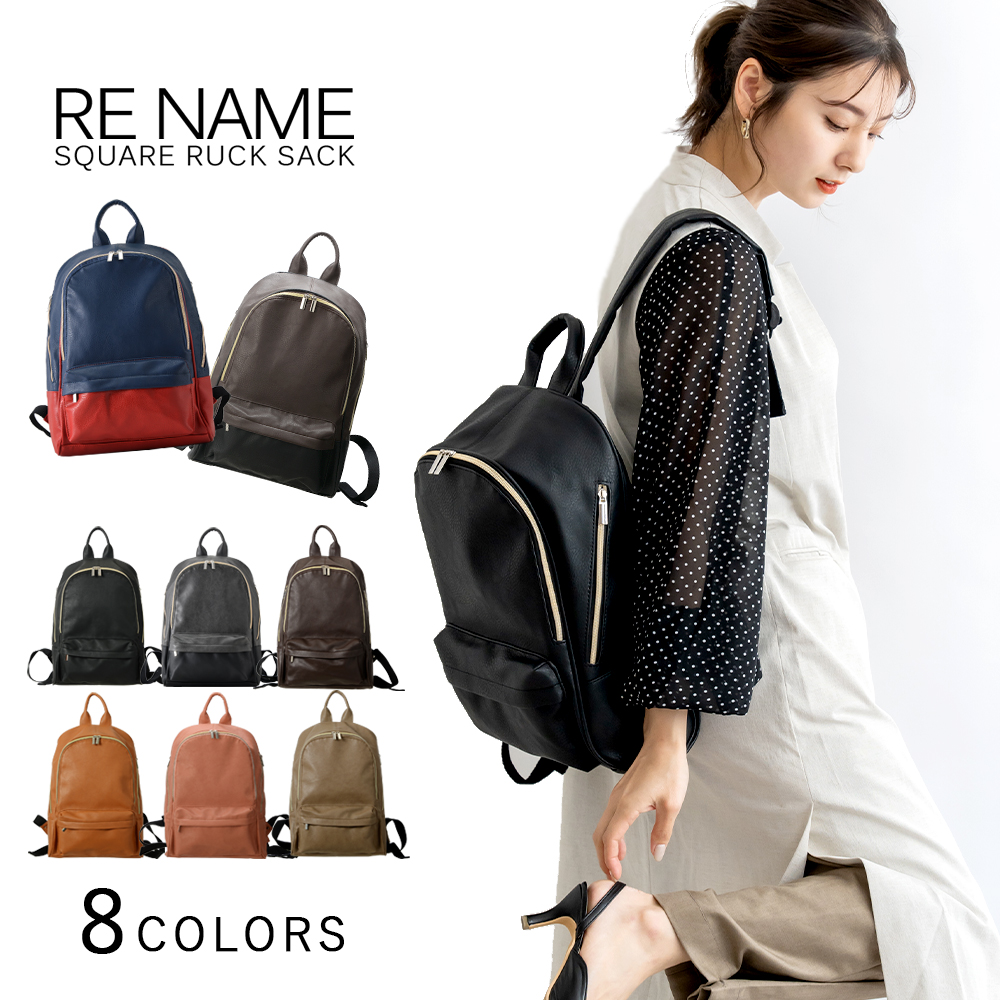080e77e18148 Rename square Luc  backpack mens men s outdoor school commuter leather  simple men adult large high school students casual mass A4 stylish light  weight