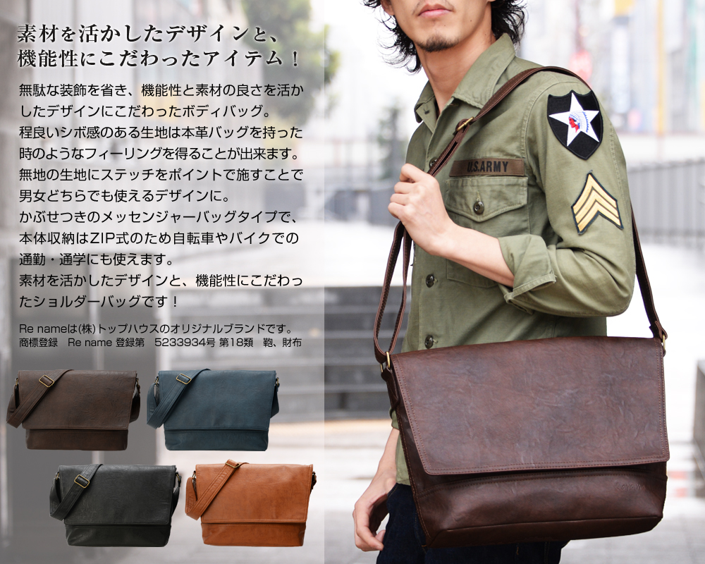 designer shoulder bags for men yjea  Rename roots shoulder bag [shoulder back also bag Messenger bag Messenger  bag men and women