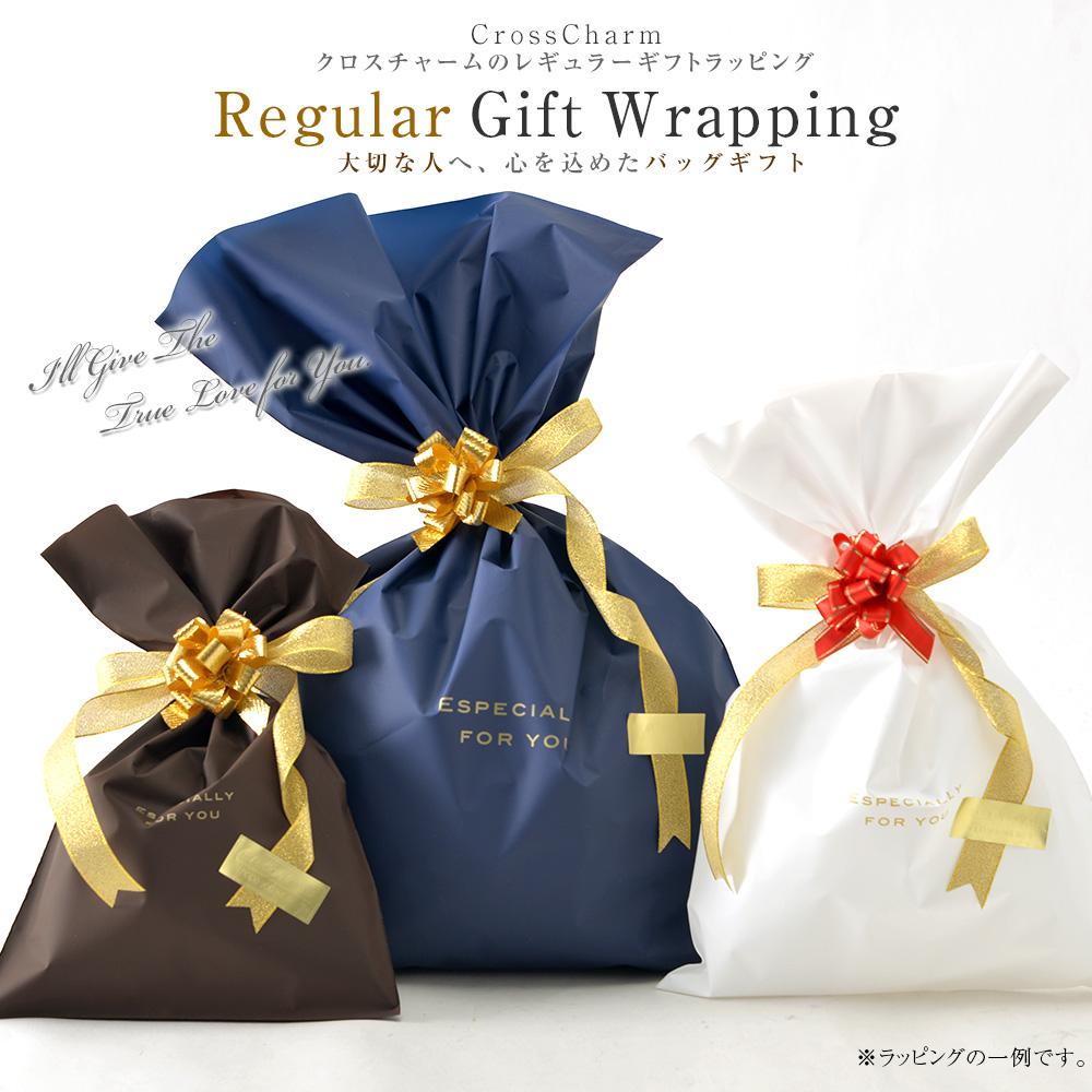 大切な方への贈り物に ギフト袋とリボン シールのセットで心を込めて包装致します ラッピング プレゼント ギフト リボン 祝い おしゃれ かわいい りぼん 包装 箱 バースデー 卒業祝い 結婚祝い ボックス レギュラー 袋 レギュラーラッピング 誕生日 入学祝い 百貨店 誕生祝い ギフトラッピング 還暦祝い おトク