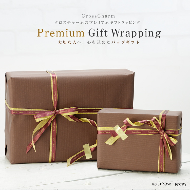 You've found the perfect gift. Now, make your gifts memorable with one of these gift wrapping services. Regardless of where you live, these places will fit the bill.