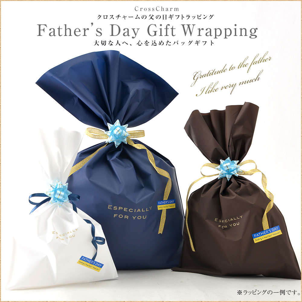 Cross Charm: Regular rapping [Christmas gift wrapping materials send ...