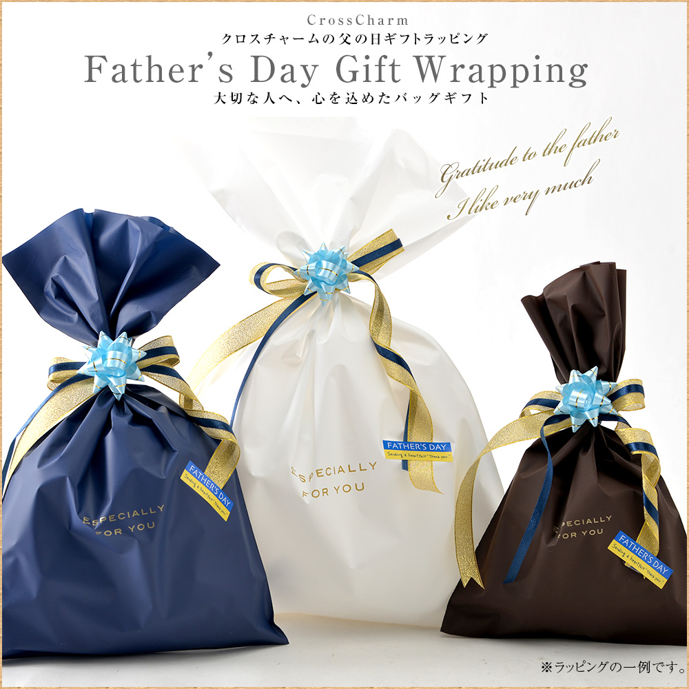 Cross Charm: All [Christmas gift wrapping materials send gifts gifts ...
