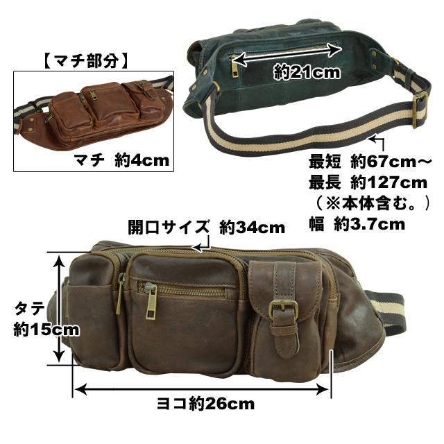 设备老式袋 2013年秋冬系列。