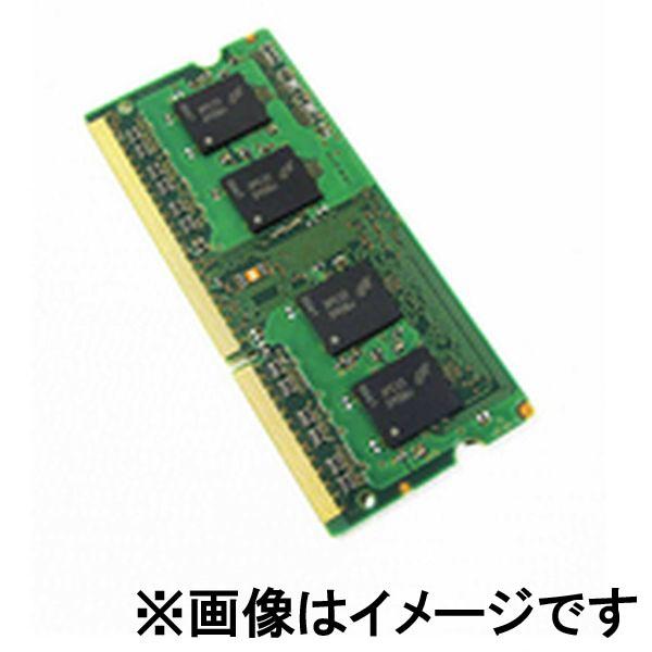 ノートPC用メモリ 8GB PC4-21300 / DDR4-2666 260Pin S.O.DIMM 2666MHz 1.2V バルク品 SAMSUNG / KINGSTON / Micron / Hynix いずれかのチップメーカー製 厳選品:アウトレットPC パソコン プレクス