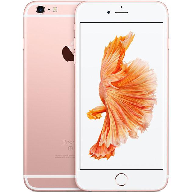 アップル iPhone6s Plus SIMフリー A1687 64GB ローズゴールド 【厳選中古】 スマホ スマートフォン 本体 Apple テレワーク 在宅勤務 在宅ワーク に