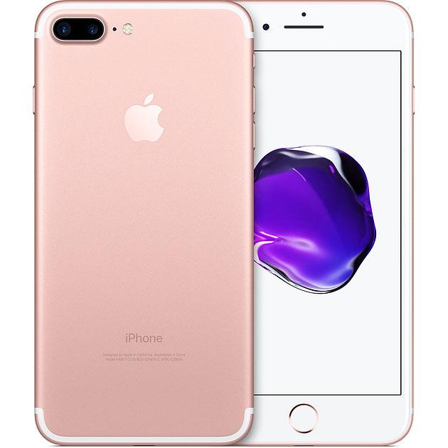 アップル iPhone7 Plus SIMフリー A1785 256GB ローズゴールド 【厳選中古】 スマホ スマートフォン 本体 Apple テレワーク 在宅勤務 在宅ワーク に