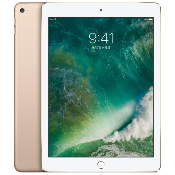 【SIMロック解除済み】アップル iPad Air 2 A1567 32GB ゴールド ( MNVR2J/A ) 【厳選中古】 タブレット Wi Fi セルラー LTE 本体 Apple テレワーク 在宅勤務 在宅ワーク に