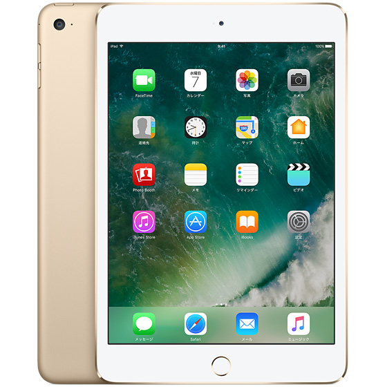 【SIMロック解除済み】アップル iPad mini4 A1550 128GB ゴールド ( MK782J/A ) 【厳選中古】 タブレット Wi Fi セルラー LTE 本体 Apple テレワーク 在宅勤務 在宅ワーク に