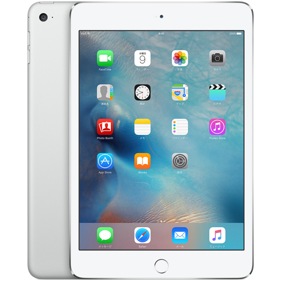 【SIMロック解除済み】アップル iPad mini4 A1550 128GB シルバー ( MK772J/A ) 【厳選中古】 タブレット Wi Fi セルラー LTE 本体 Apple テレワーク 在宅勤務 在宅ワーク に