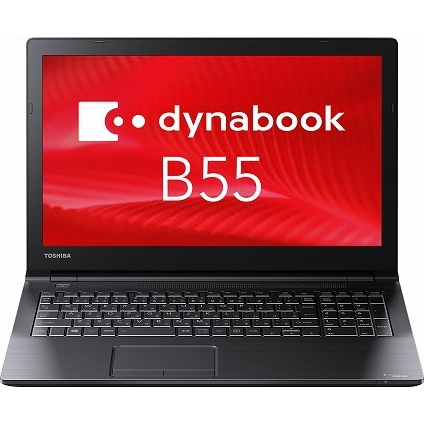 東芝 dynabook B55/D ( PB55DGAD4R5AD21 ) Windows10 Pro 15.6インチ HD Core i3-6006U メモリ 4GB HDD 500GB DVDスーパーマルチ ノートパソコン ノートPC パソコン 新品