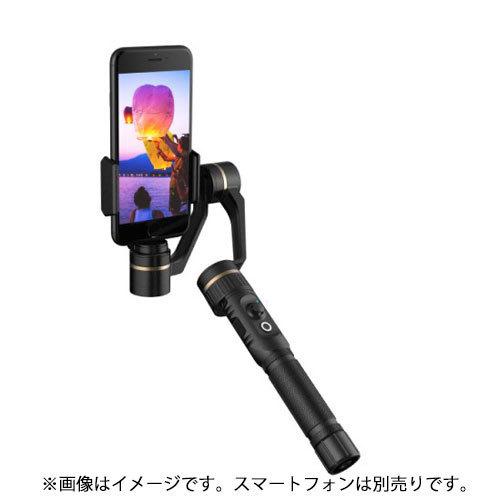 【3/27まで全商品ポイント2倍】【新品】Hohem (ホーヘム) T2 ブラック/ゴールド 3軸ジンバル スタビライザー 自撮り棒 セルカ棒 スマホ スマートフォン iPhone Android 対応