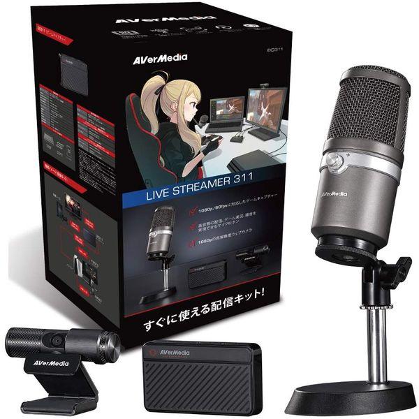 AVerMedia Live Streamer 311 ストリーミングキット BO311 ゲームキャプチャー + USBマイク + Webカメラ 配信 スターター セット YOUTUBE ニコニコ動画 などで ユーチューバー Youtuber Vtuber 実況