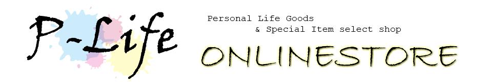 P-Life 楽天市場店:お祝い・贈答用食器取り扱い店