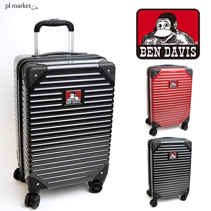 BEN DAVIS / ベンデイビス キャリーケース BD105 キャリーバッグ キャリー デイパック メンズ レディース 男女兼用 旅行 コインロッカーに入る かばん シンプル カジュアル かわいい おしゃれ 32リットル 大容量 海外旅行バッグ スーツケース