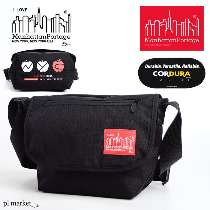 ◆Manhattan Portage マンハッタンポーテージ NYC Print Casual Messenger Bag 35周年 記念モデル カジュアル メッセンジャー バッグ スリム (Sサイズ) / メンズ レディース ショルダーバッグ MP1605JRNYC18FW New York