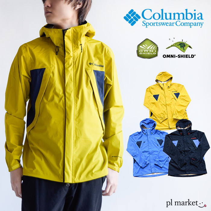 columbia ジャケット Columbia コロンビア トレッキング アウトドア 薄手ジャケット ザスロープジャケット メンズ HYPER BLUE PM3436 防汚 撥水 オムニシールド パッカブル メンズ ライトアウター ナイロンジャケット マウンテンパーカー アウトドア