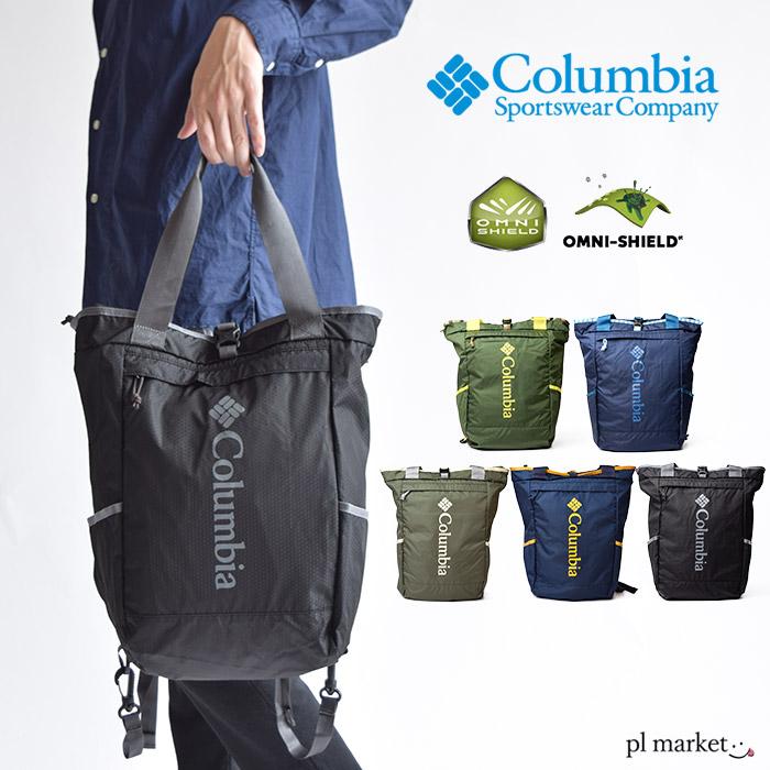 Columbia コロンビア アシュリーフォールズ200 2wayバックパック 撥水 防汚 速乾 パッカブル PU8200リュックサック デイパック アウトドア キャンプ 釣り メンズ レディース【あす楽対応】 自転車 通勤 通学 登山 ハイキング 山登り