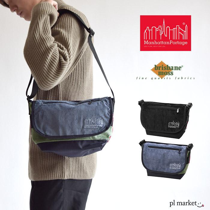 マンハッタンポーテージ ブリスベン・モスコレクション Brisbane Moss Fabric Casual Messenger Bag メッセンジャーバッグ イギリス コーデュロイ (MP1605BRISBANE) ショルダーバッグメンズ レディース BAG