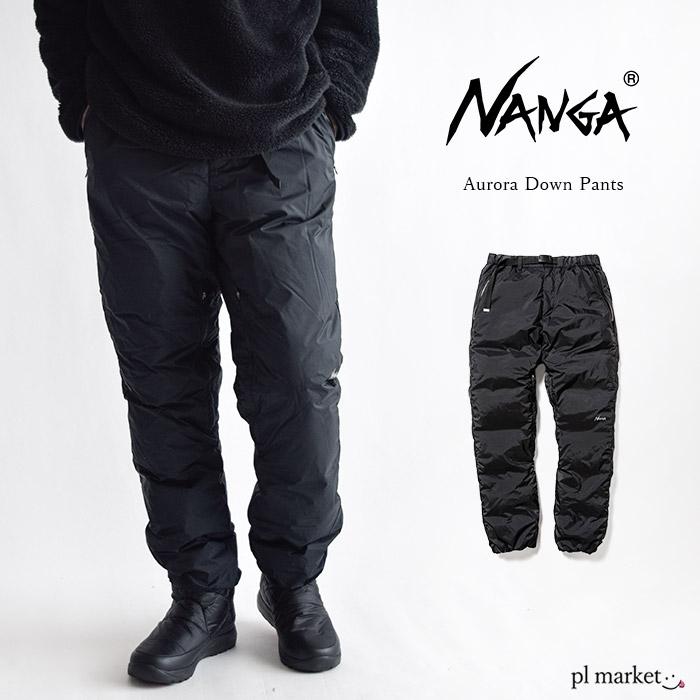 P10倍 NANGA ナンガ オーロラ ダウンパンツ / メンズ 日本製 / AURORA DOWN PANTS / パンツ / メンズ セットアップ 保温 断熱 made in japan