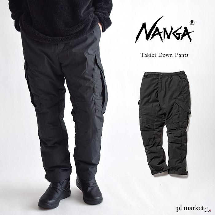 P10倍 / 11月中旬~12月上旬入荷予定】NANGA ナンガ タキビ ダウンパンツ / メンズ 日本製 / TAKIBI DOWN PANTS / パンツ / メンズ セットアップ 保温 断熱 made in japan