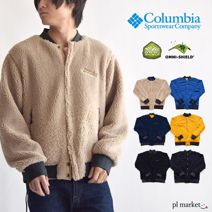 15%OFF◆columbia コロンビア ジャケット Columbia Slaugter Slope Jacket/スロータースロープジャケット PM1562 マンパー 長袖 無地 リバーシブル 2way ボアジャケット