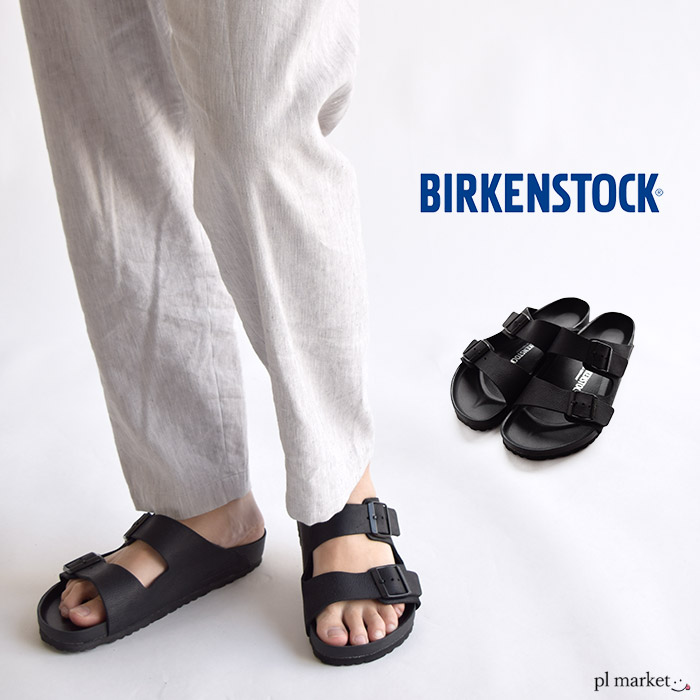 BIRKENSTOCK ビルケンシュトック ARIZONA/ブラック エクスクイジット EXQUISIT NUBUCK LEATHER 牛革 幅広 メンズ ブラック 黒 1014414