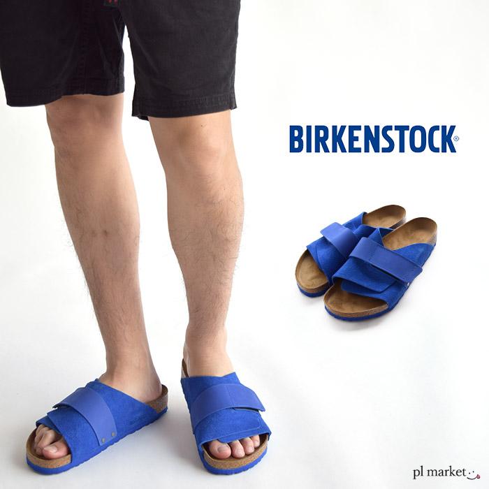 BIRKENSTOCK ビルケンシュトック KYOTO/キョウト スエードレザー ヌバック SUEDE LEATHER NUBUCK Ultra Blue ブルー MEN ユニセックス 幅広 1015574