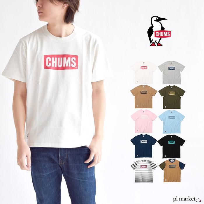 CHUMS チャムス Logo 安心の実績 高価 買取 強化中 T-Shirt CH01-1833 Tシャツ ロゴTシャツ トップス 半袖Tシャツ 綿100% USAコットン スポーツ シンプル ロゴT プリントT メンズ 定番 新作からSALEアイテム等お得な商品 満載 アウトドア コットンT ロゴプリント ユニセックス レディース