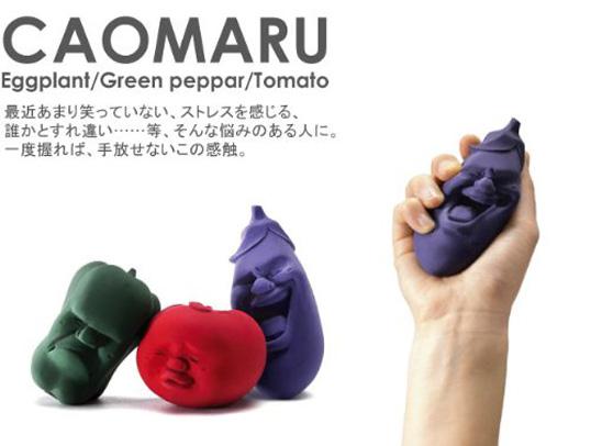 CAOMARU 茄子青椒番茄科玛尔 objet 室内小玩意蔬菜形状礼品赠品