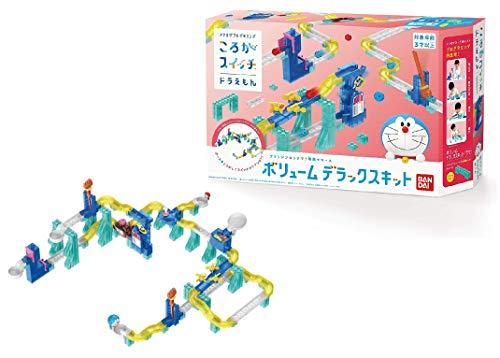 バンダイ ころがスイッチ ドラえもん ボリュームデラックスキット SALE おもちゃ屋が選んだクリスマスおもちゃ2020 部門 知育玩具 選出商品 販売実績No.1 幼児