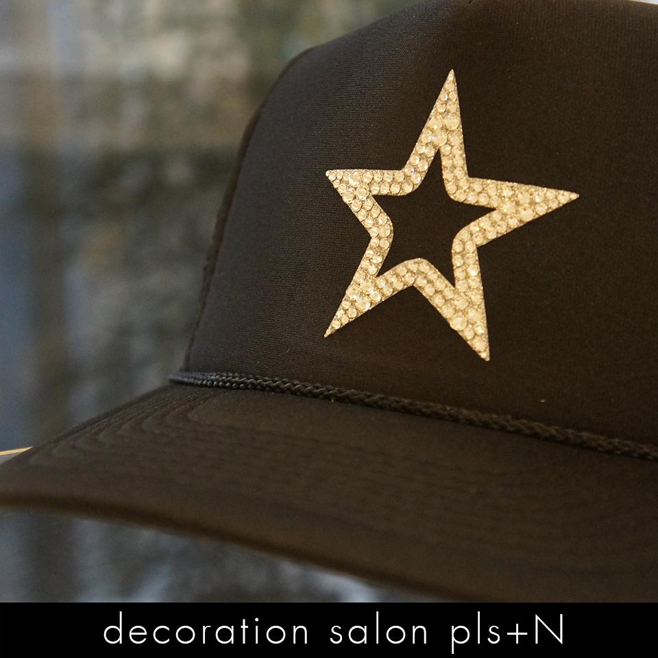 お洒落なベースボールキャップ・野球帽 ブラックフライデー開催中!!お得なクーポン配布中!!スワロフスキー キャップデコ(スター・星デザイン)帽子 プレゼント