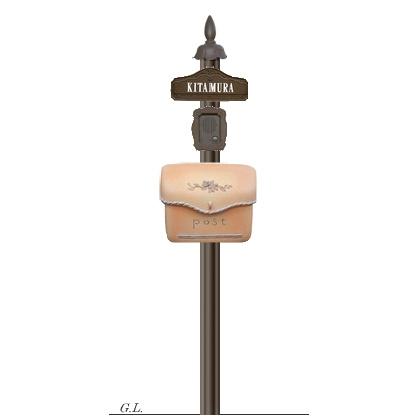 機能門柱+ポスト シャルルポール11Aセット(郵便ポスト+ポール+表札+インターホンカバー)送料無料