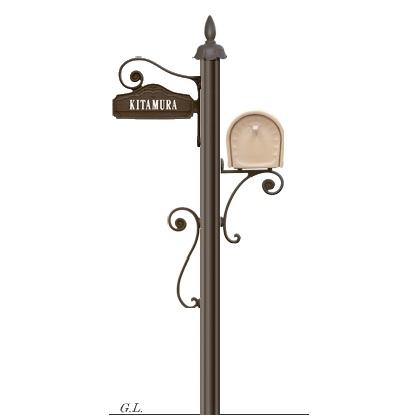 機能門柱+ポスト シャルルポール11Bセット(郵便ポスト+ポール+表札)送料無料