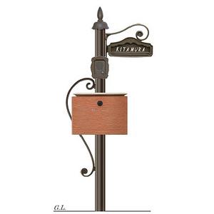 機能門柱+ポスト シャルルポール15Bセット(郵便ポスト+ポール+表札+インターホンカバー)送料無料